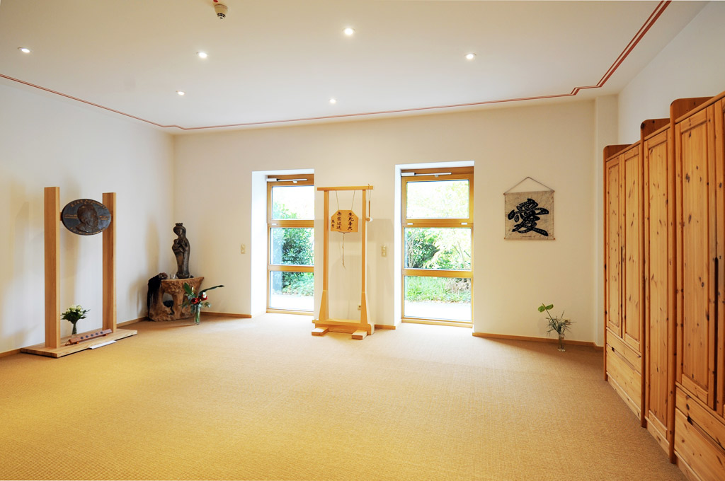meditationszentrum im kardinal hengsbach haus home. Black Bedroom Furniture Sets. Home Design Ideas